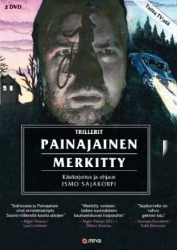 Painajainen (1988) & Merkitty (1984)