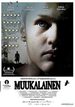 MUUKALAINEN poster