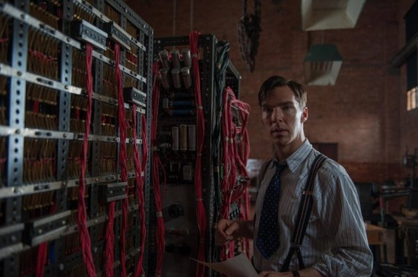 IMITATION GAME kone