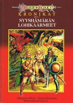 syyshamaran lohikaarmeet